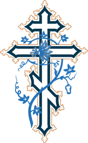 Ukrainian Orthodox Church of St. Anne, Toronto (Scarborough), Ontario: UOCC Cross