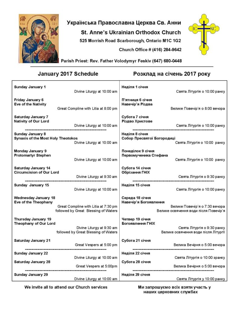 january-2017-schedule