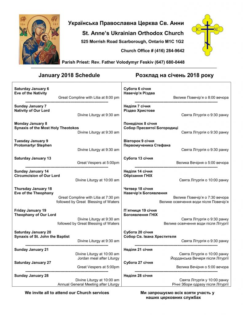 January 2018 schedule